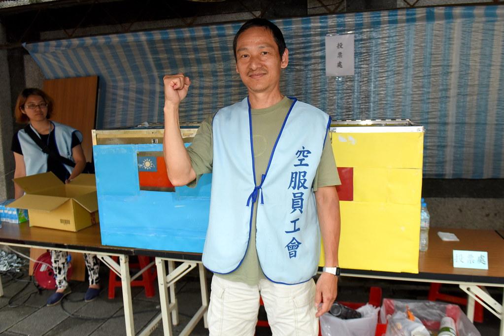 空服員職業工會理事長趙剛鼓勵員工投下罷工贊成票。(攝影:宋小海)