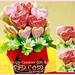 Fancy Cookies Bouquet for Wedding Gift