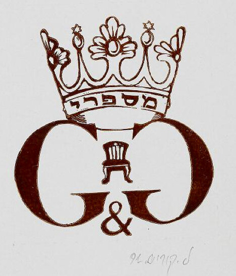 G&G Crown   Two letter G's facing each other with a chair ...