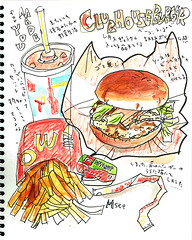 ClubHouseBurger