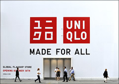 Fifth Avenue, Uniqlo ...
