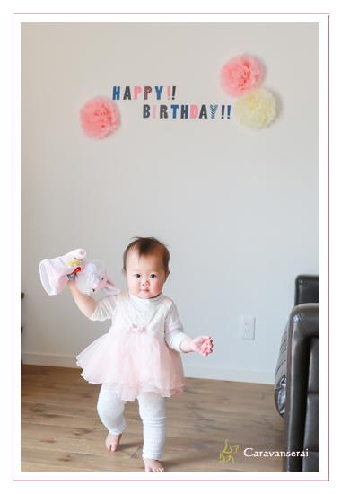 愛知県豊田市 1歳誕生日記念の家族写真 女の子写真 フォトスタジオ 写真館 自宅 出張撮影 データ おしゃれ