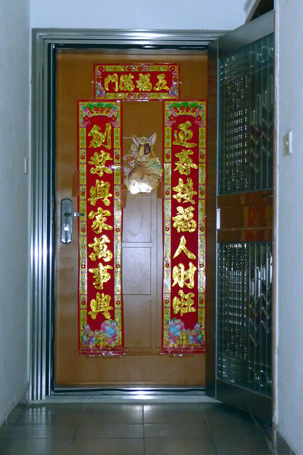 Zhangmutou apartment door decorations flickr photo for Apartment entrance decoration