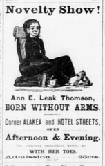 """Ad: """"Born Without Arms"""""""