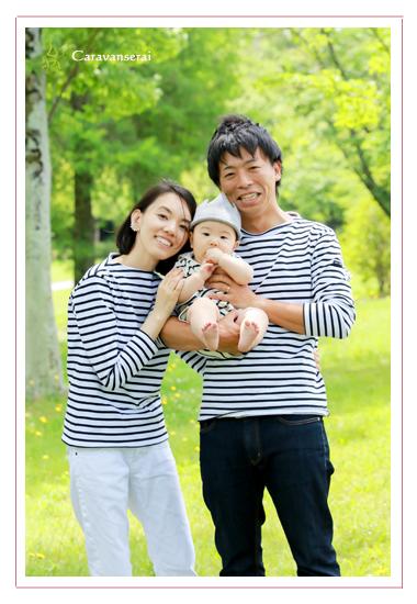 ハーフバースデー記念の家族写真 ロケーション撮影 名古屋市千種区 屋外 平和公園 自宅 出張撮影 データ渡し