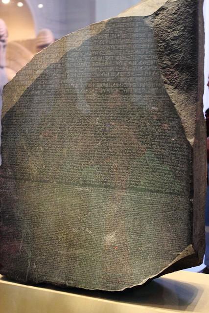 Rosetta Stone Inc. (RST)