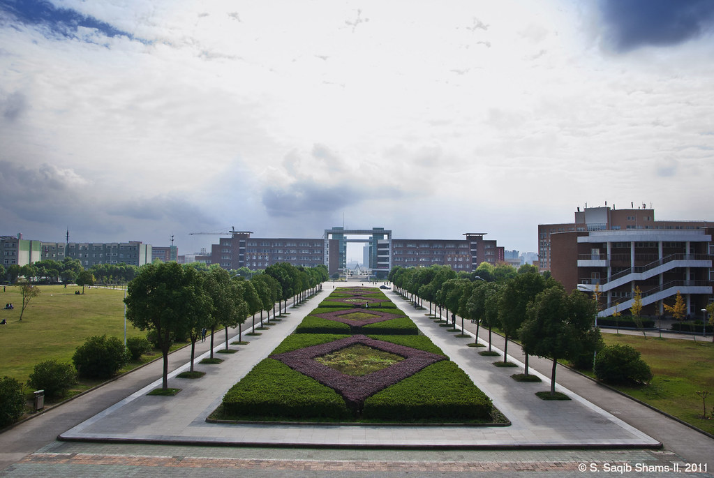 University of Nottingham Ningbo China Campus Ningbo University China