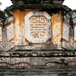 Tomb of Tu Duc 62