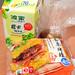 7-11香草烤雞、茶葉蛋、波蜜果菜汁