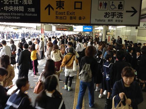 Kasukabe Station