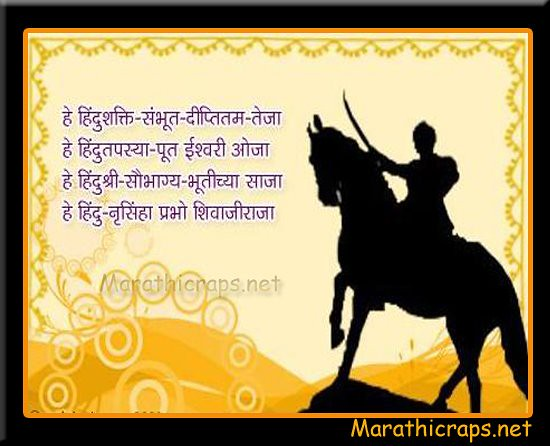 Powada: Marathi poetry of valour | Forward Press