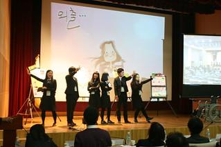 청소년사회참여발표대회 개최