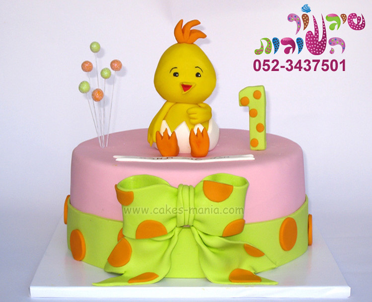 Chicken Cake Design