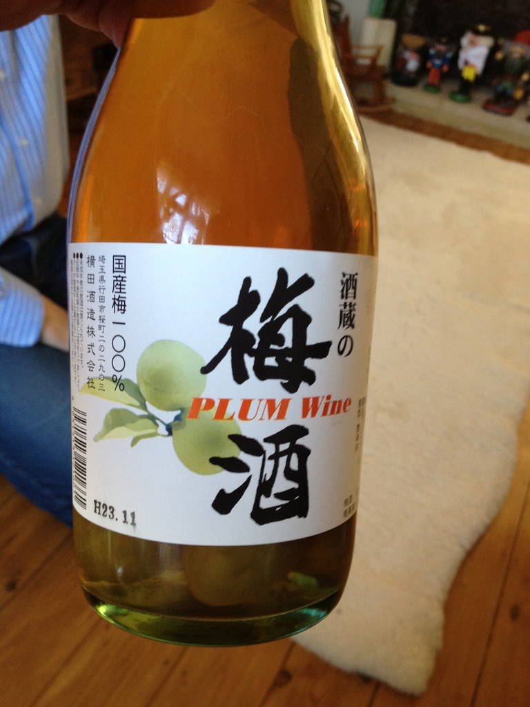 aperitif japanese plum wine with plums in base flickr. Black Bedroom Furniture Sets. Home Design Ideas