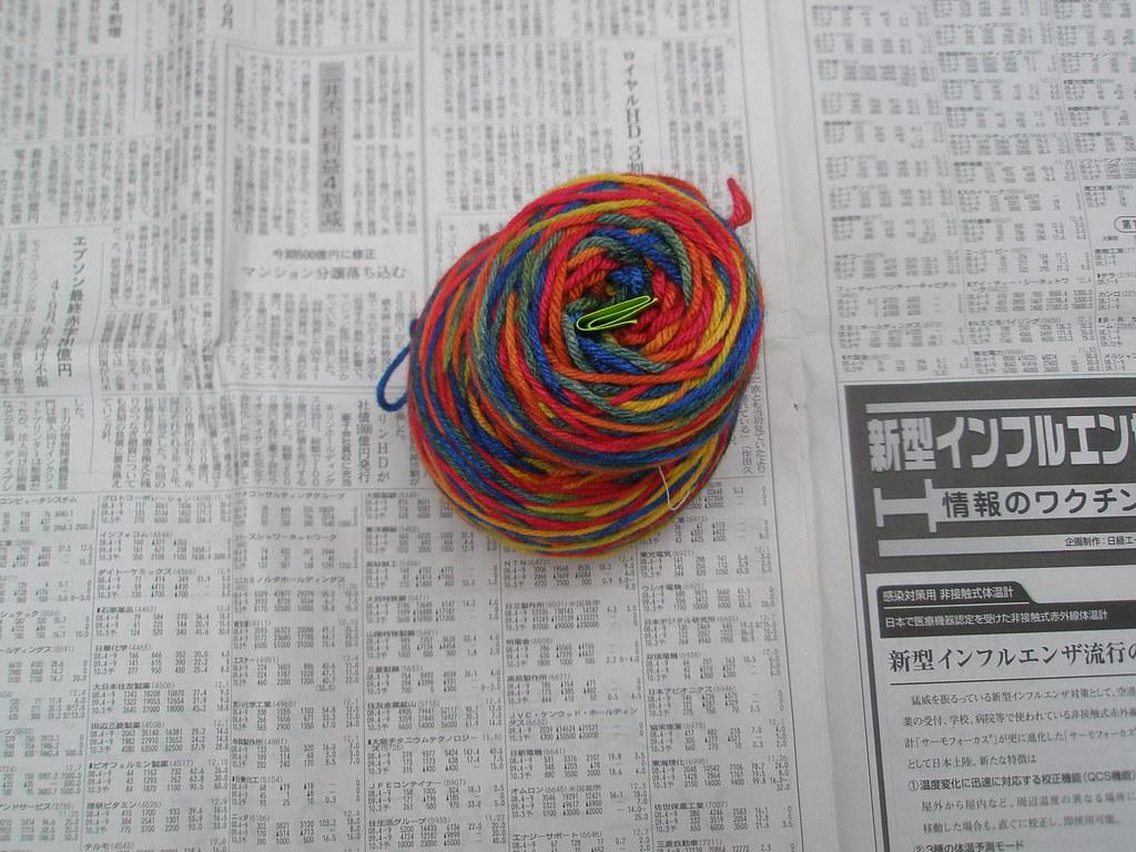Schaefer Yarn Company Marjaana Schaefer Yarn Company Marja ...