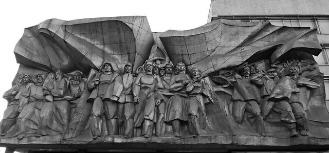 Minsk / Мiнск (Belarus) - Socialist Art