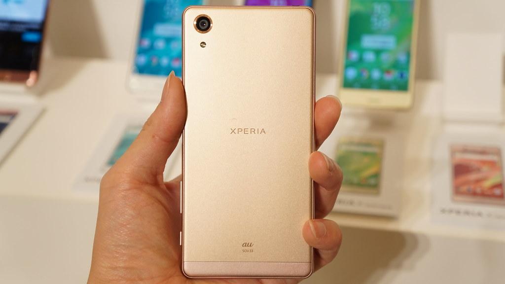 au、Xperia X Performanceの価格を実質50,976円に