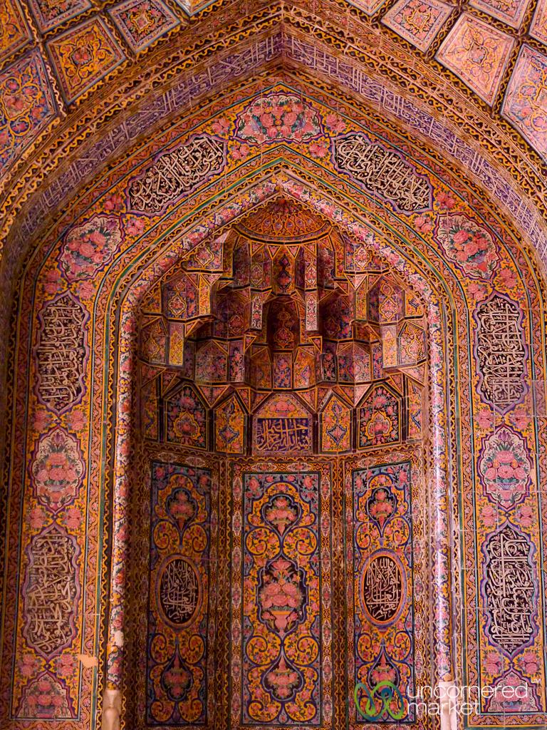 persian and islamic design at pink mosque shiraz iran
