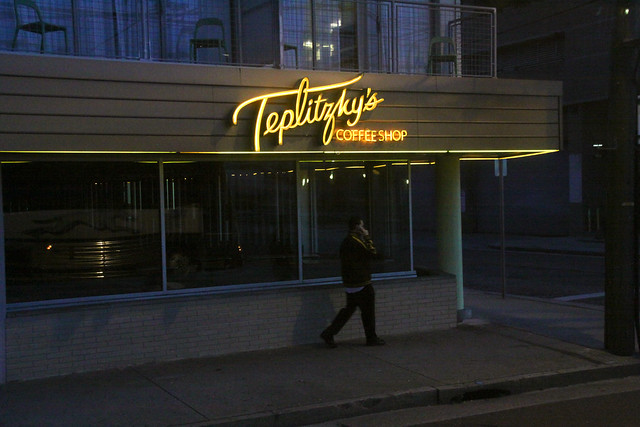 Chelsea Hotel Atlantic City Careers
