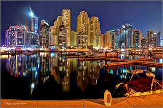 Marina Relections 2 | by Najib Nasreddine
