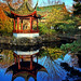 Vancouver Dr. Sun Yat-Sen Classical Chinese Garden