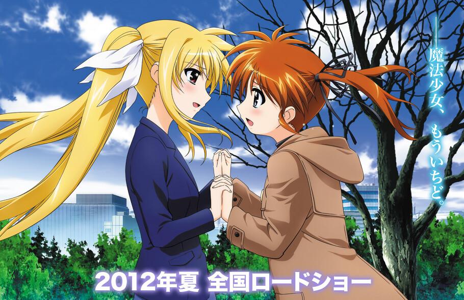 111130(1) - 劇場版二部曲《魔法少女奈葉 The MOVIE 2nd A's》將在2012年暑假上映!劇場版《強襲魔女 Strike Witches》敲定2012/3/17首映!