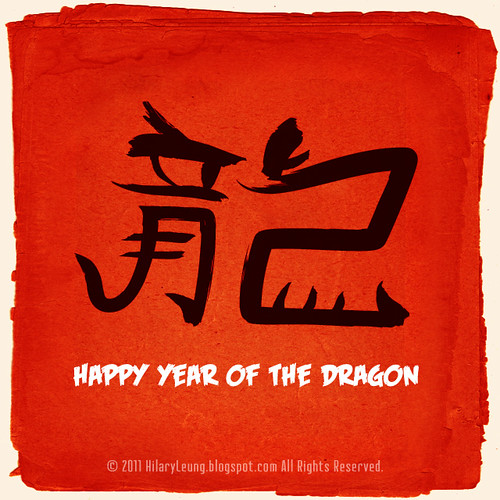 :: happy year of the dragon :: | by hilaryleung
