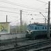 Locomotive Depot
