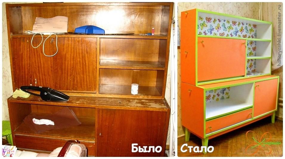 Обновить старую мебель своими руками фото до и 120