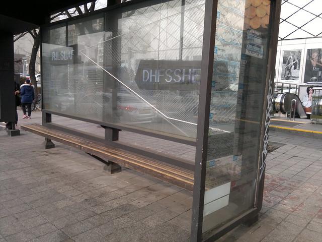 Most ridiculous bus station I've never seen before, in my life. 버스 정류장의 목적은 뽀대내기 위한 것?!