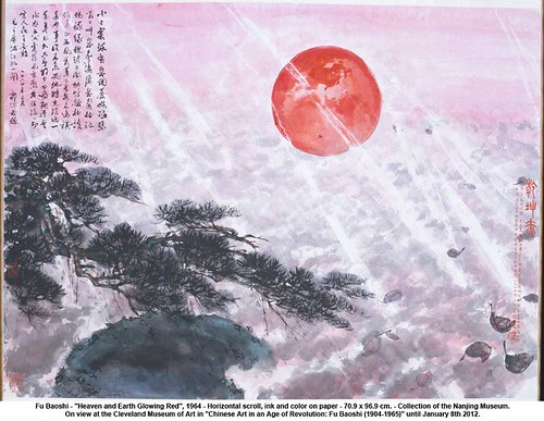 "Fu Baoshi - ""Heaven and Earth Glowing Red"", 1964 