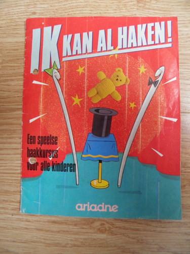 Retro Haken Uitleg Knutselmar2011 Flickr