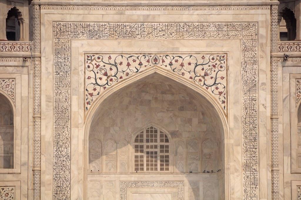 Taj Mahal Entrance Close Up Beautiful Inlay Work And