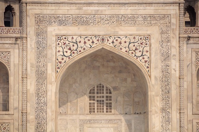 Taj Mahal Entrance Close Up Flickr Photo Sharing