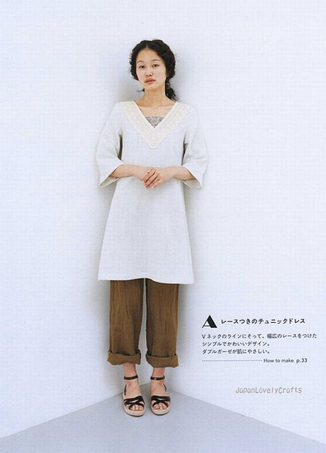 Lovely Wardrobes by Yoshiko Tsukiori - Japanese Sewing Pattern Book ...