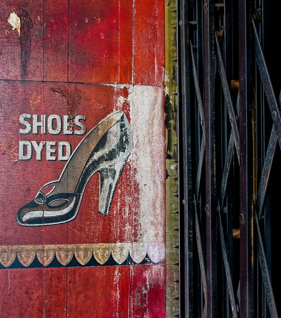 Gimres Shoe Store Hillsboro Hillsboro Or