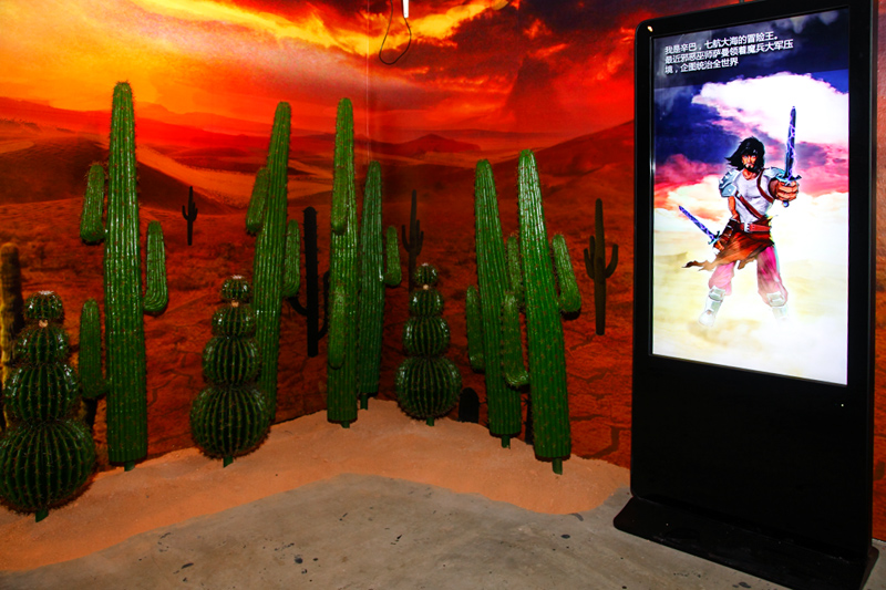 Melaka 1001 Cactus Room