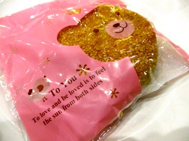 Aaron & Ling Hie's wedding - door gift