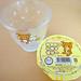 rilakkuma jelly 3