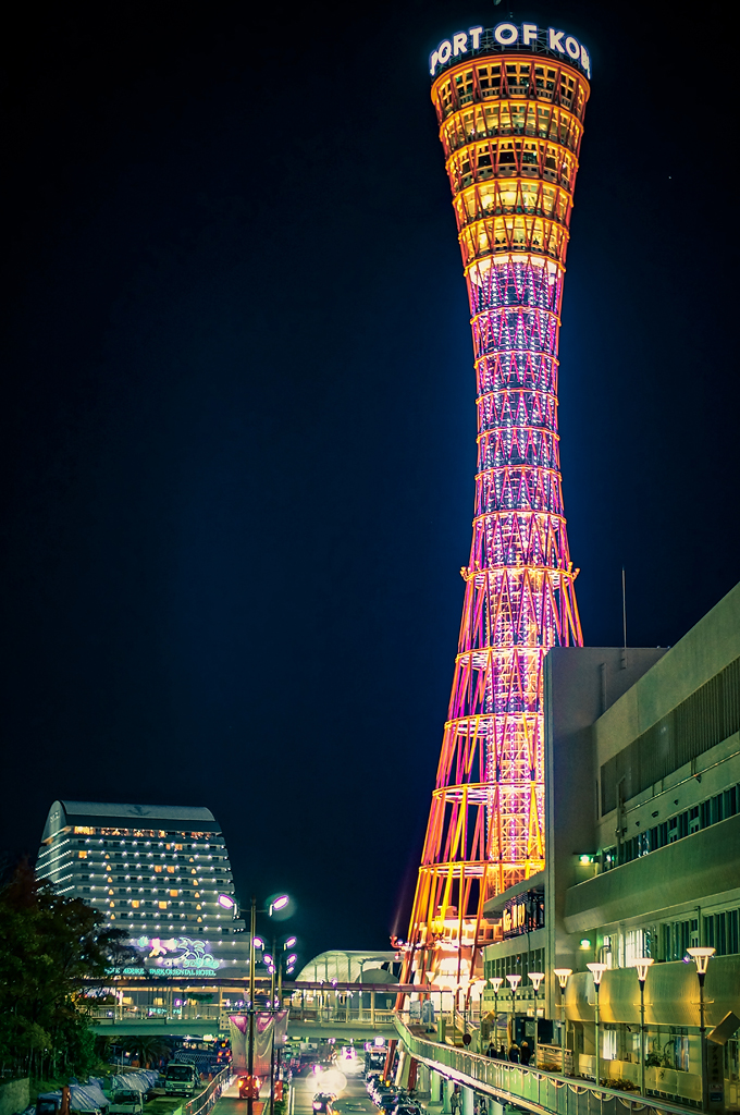 Kobe Port Tower at Night in Kobe (神戸) Japan  The night ...