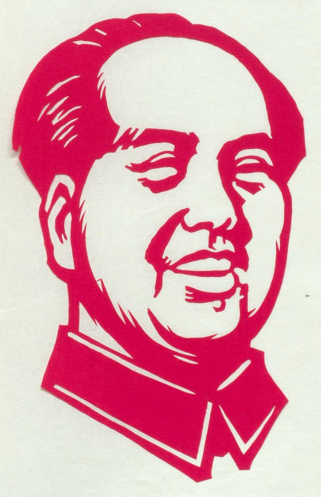 mao zedong research paper Most of the research for this article was carried out by means of interviews in the rural areas discussed from his recently published memoirs, we know that, once communist party chairman mao zedong realized the difficult situation of rural china during the great leap forward, he gave up eating meat.