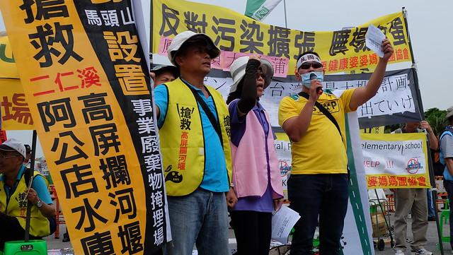 高雄、台南的環團與自救會代表在總統就職日於凱道抗議。攝影:陳文姿