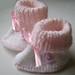 pink duck booties