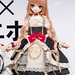 DS46Summer-AZONE-DSC_5283