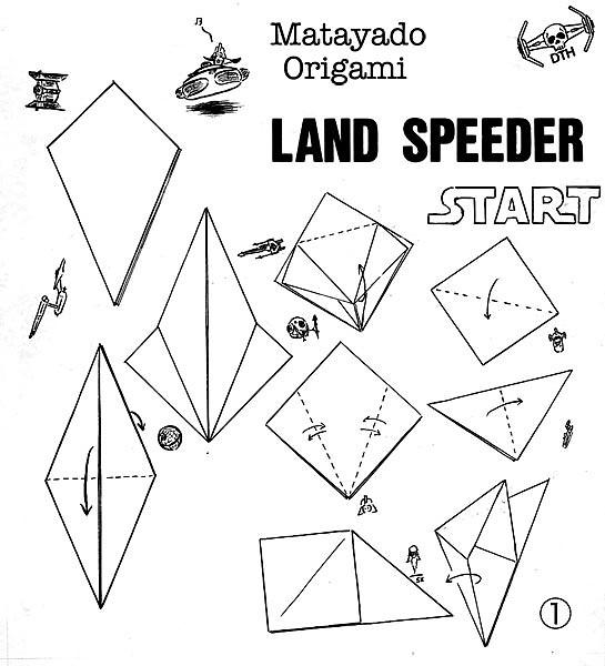 landspeeder origami diagram 1