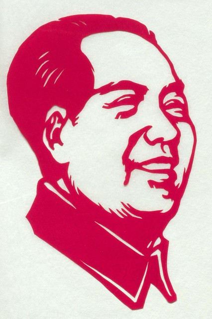 mao zedong thesis Format - thesis: mao zedong of china, though praised for his vision regarding the reformation of chinese society, proved to lack the characteristics that qualified him to be an ignatian leader through his genocides of both people and culture as well as his lack of emotional maturity and sense of justice.
