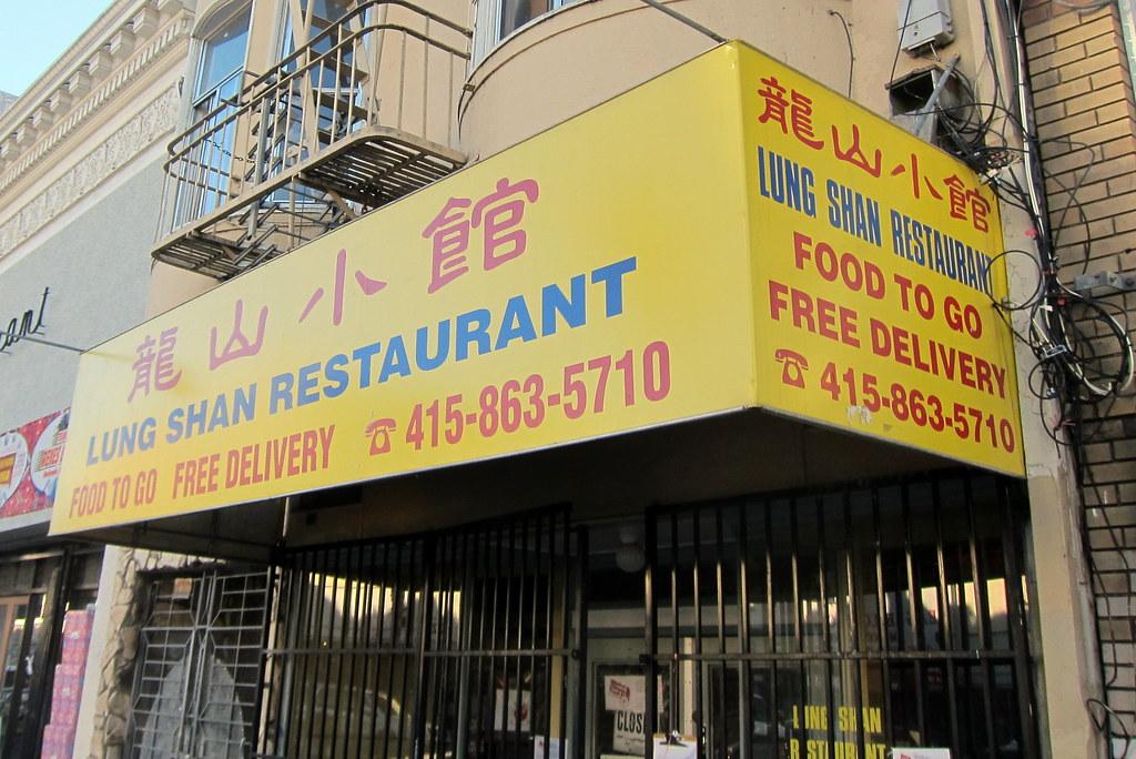 Lung Shan Restaurant Menu