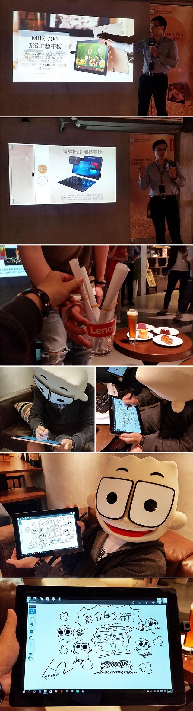 3C 耀眼如金 一見傾心 LenovoIdeaPadMiix700 觸控筆 筆電 平板 繪畫 就當人2吧 人2出書 徵女友 人2,People2