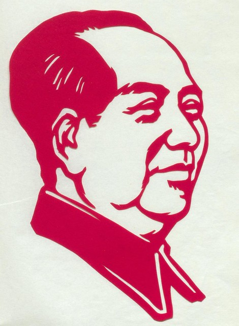 Mao Zedong Free Paper Toy