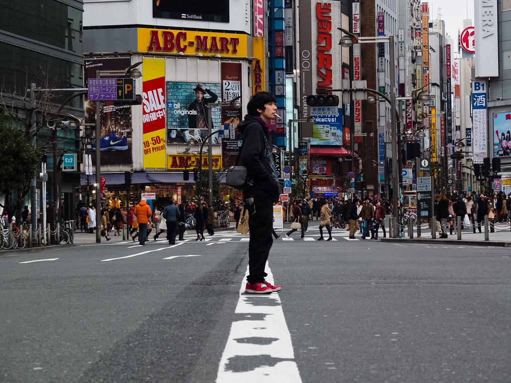 Tokyo La Ville Phenix France